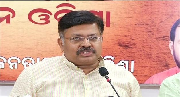Khabar Odisha:BJP-general-secretary-Pruthwiraj-Harichandan-Press-conference-for-Yes-Bank-issue