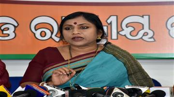 Khabar Odisha:BJP-leader-Lekhashree-press-conference-Against-Jajpur-minor-girl-kidnapping-or-rape