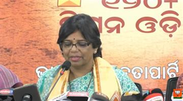 Khabar Odisha:BJP-mahila-morcha-national-president-targets-naveen