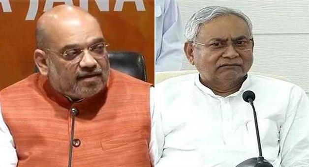 Khabar Odisha:BJP-national-chairman-to-meet-Nitish-Kumar-today