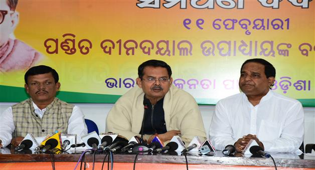 Khabar Odisha:BJP-press-conference-in-OBC-issue