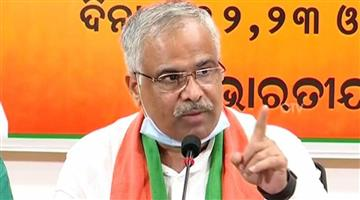 Khabar Odisha:BJP-warns-of-impeachment-motion-against-Election-Commission-if-municipal-elections-are-not-held-before-panchayat-elections