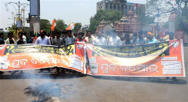 Khabar Odisha:BJYM-Protest-Odisha-government