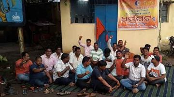 Khabar Odisha:BMS-calls-five-days-strike-from-today