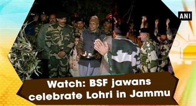 Khabar Odisha:BSF-soldiers-celebrate-Lohri-with-locals-in-JK