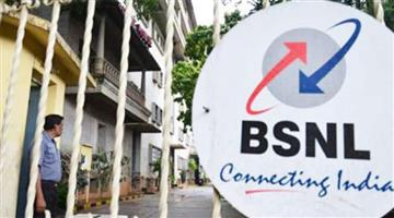 Khabar Odisha:BSNL-fined-Rs-30-crore-for-failing-to-block-unwanted-business-calls