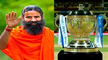 Khabar Odisha:Baba-Ramdevs-Patanjali-in-the-title-sponsorship-race-of-the-13th-edition-of-the-IPL