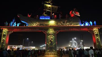 Khabar Odisha:BaliYatra-Problem-Again
