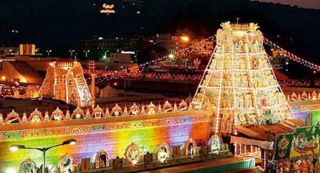 Khabar Odisha:Ban-on-entry-at-tirupati-for-6-days