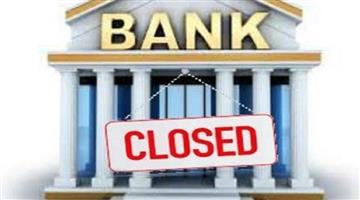 Khabar Odisha:Bank-holiday-for-11-days-in-March