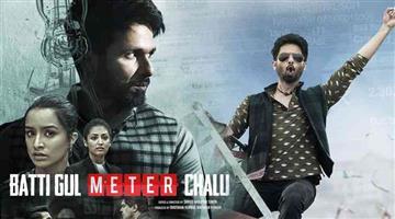 Khabar Odisha:Batti-Gul-Meter-Chalu-Trailer-Launch-Shahid-Kapoor-And-Shraddha-Kapoor