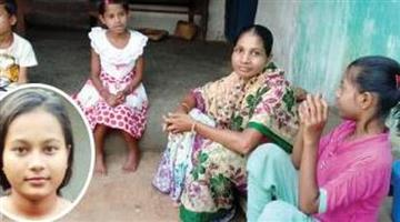 Khabar Odisha:Beedi-labour-girl-got-90-in-metric-exaction