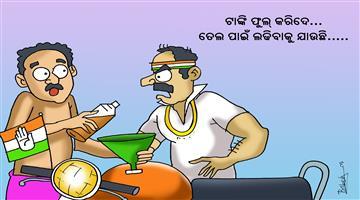 Khabar Odisha:BharatBandh-Cartoon-Khabar-Odisha