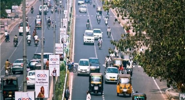 Khabar Odisha:Bhubaneswar-ranks-32nd-among-Top-50-SmartCity-Governments-in-the-world