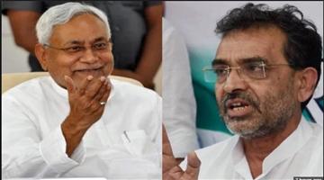 Khabar Odisha:Bihar--Upendra-Kushwaha-In-Problems-After-Coming-On-Front-Against-CM-Nitish-Kumar