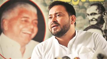Khabar Odisha:Bihar-Election-2020-Tejashwi-Yadav-Election-Promise-Will-Give-10-Lakh-Youth-Jobs-In-First-Cabinet-With-First-Pen