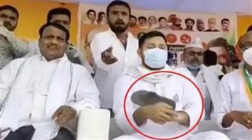 Khabar Odisha:Bihar-Election-2020-Slippers-thrown-at-Tejashwi-Yadav-during-meeting-see-VIDEO