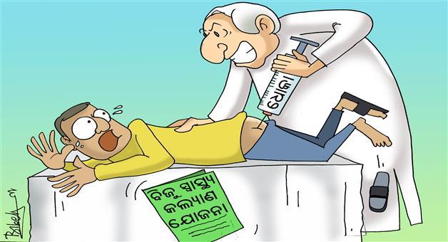 Khabar Odisha:Biju-Swasthya-Kalyana-Yojna-Cartoon-Khabar-Odisha