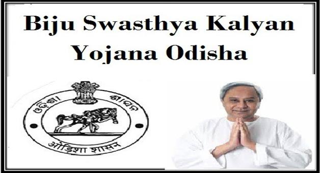 Khabar Odisha:Biju-sasthya-kalyan-Yojna-Started-From-Today
