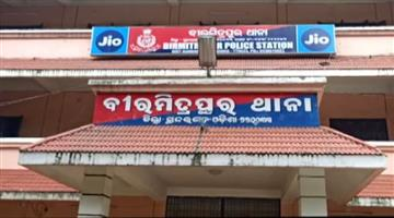 Khabar Odisha:Biramitrapur-juvenile-delinquency-and-abortion-DGP-orders-crime-branch-investigation