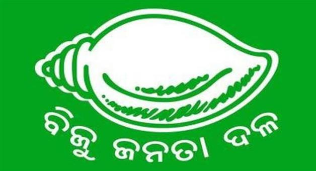 Khabar Odisha:Bjd-party-work-leaders-list