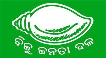 Khabar Odisha:Bjd-party-work-leaders-list