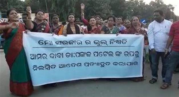 Khabar Odisha:Bjp-calls-six-hours-strike-in-sundergarh