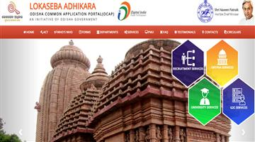 Khabar Odisha:Board-or-University-Certificate-now-available-Online