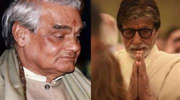 Khabar Odisha:Bollywood-actor-paid-tribute-to-atal