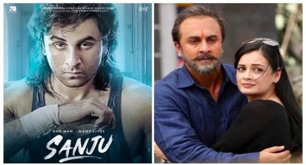 Khabar Odisha:Bollywood-film-Sanju-breaks-record-of-Tiger-Jinda-Hai
