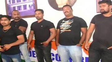 Khabar Odisha:Bouncer-diploy-in-odisha-pradesh-congress-party-office