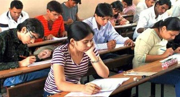 Khabar Odisha:Brivat-in-the-RI-exam-candidates-are-barred-from-taking-the-exam