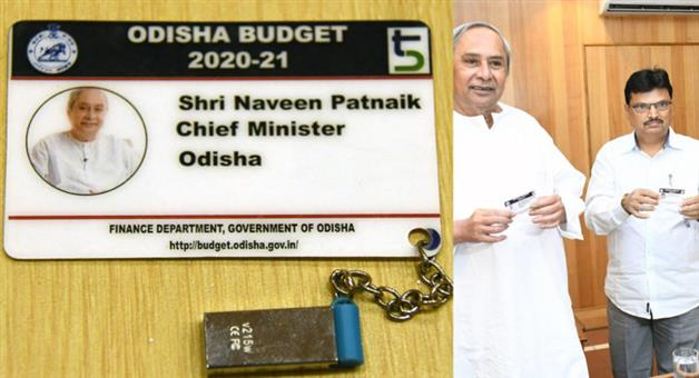 Khabar Odisha:Budget-fond-distribution-for-different-department