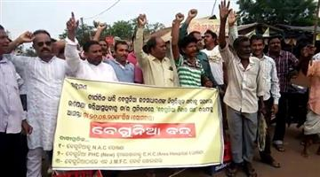 Khabar Odisha:Bugunia-calls-strike-for-declared-NAC--other-3-demand