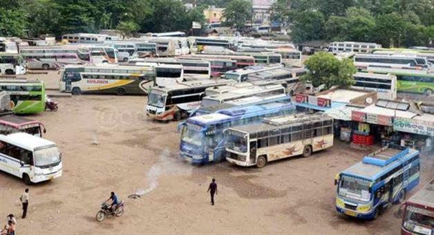 Khabar Odisha:Bus-fares-slashed-across-categories-in-Odisha