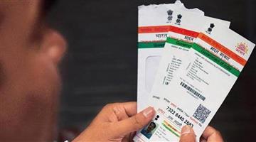 Khabar Odisha:Business-Adhar-You-can-got-reprint-aadhaar-card-in-15-days-by-Maadhaar-App