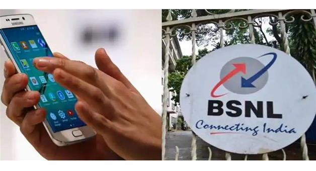 Khabar Odisha:Business-BSNL-brings-Rs-599-prepaid-recharge-plan-with-5gb-daily-high-speed-data-unlimited-voice-calls-for-84-days