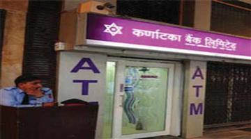 Khabar Odisha:Business-Banking-Karnataka-Bank-reassures-customers-that-there-is-no-shortage-of-capital