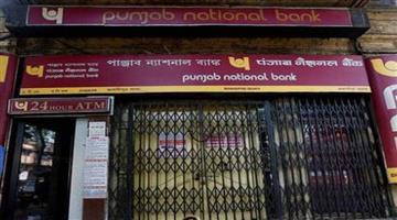 Khabar Odisha:Business-Banking-festive-season-PNB-bonanza-offers-zero-processing-documentation-fee-home-car-loans