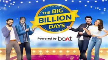 Khabar Odisha:Business-Flipkart-big-billion-days-sale-date-changed-as-start-from-October-3