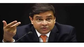 Khabar Odisha:Business-Former-Reserve-Bank-governor-Urjit-Patel-appointed-NIPIFP-chairman