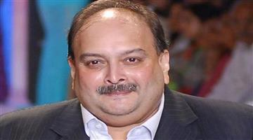 Khabar Odisha:Business-Mehul-Choksi-submits-affidavit-in-the-Bombay-High-Court-says-ready-to-join-investigation