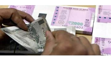 Khabar Odisha:Business-Moratorium-cashback-to-be-credited-in-accounts-today-some-banks-start-crediting-accounts