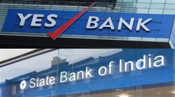 Khabar Odisha:Business-Odisha-yes-bank-crisis-rbi-release-plan-to-revive-bank-seek-suggestion-from-depositors-sbi-will-invest