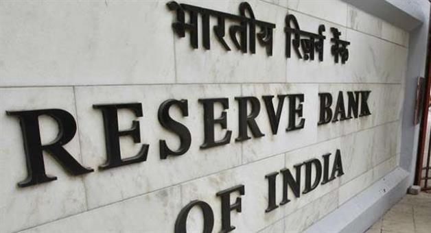 Khabar Odisha:Business-Reserve-Bank-of-India-proposes-new-prepaid-card-reencounter-paytm-google
