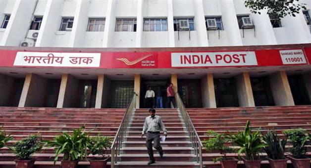 Khabar Odisha:Business-banking-Post-office-fixed-deposit-interest-rate-and-tax-benefits