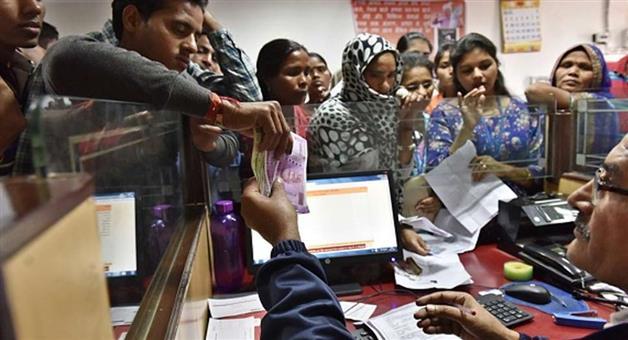 Khabar Odisha:Business-banking-Vodafone-idea-to-wind-down-Aditya-Birla-Payments-bank