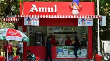 Khabar Odisha:Business-dairy-Amul-hikes-milk-procurement-prices-7-lakh-cattle-breeders-benefit