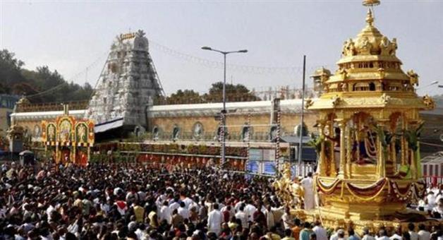 Khabar Odisha:Business-donate-Rs-111-crore-offered-by-RIL-to-Tirumala-shrine