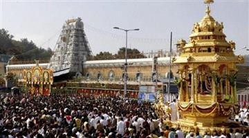 Khabar Odisha:Business-donate-Rs-111-crore-offered-by-RIL-to-Tirumala-shrine